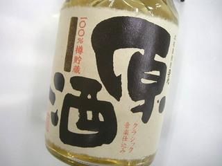 42°麦焼酎「田苑 麦原酒」田苑酒造