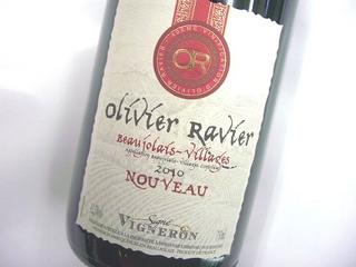 赤ワイン「オリヴィエ・ラヴィエ ボージョレ・ヴィラージュ・ヌーヴォ2010」シニエ・ヴィニュロン社