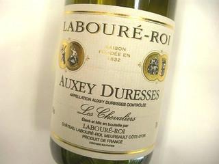 白ワイン「オークセイ・デュレス」ラブレ・ロワ社