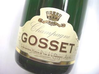 スパークリング白ワイン「ゴッセ ブリュット・エクセレンス」ゴッセ社
