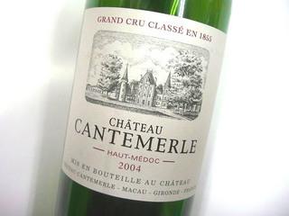 赤ワイン「シャトー・カントメルル2004」シャトー・カントメルル