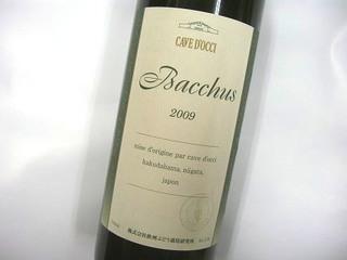 白ワイン「カーブドッチ バッカス2009」欧州ぶどう栽培研究所